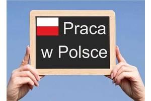 Рабочие приглашения 180/180; 365/365 - Польша!