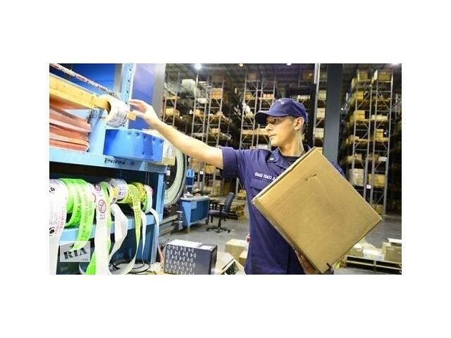 Работник на склад одежды Arvato (Польша)