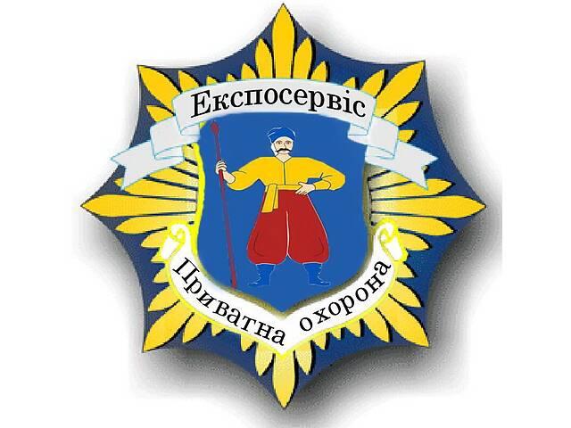 бу Робота охоронника в Хмельницком