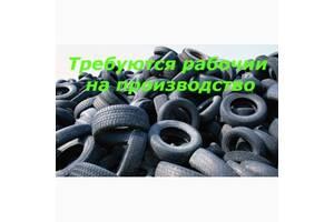 Срочно требуются рабочие на производство зп. до 21000