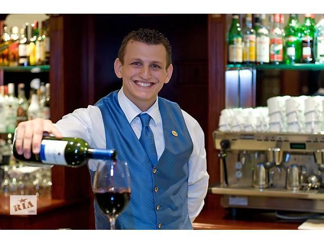 купить бу Работа в Польше бармен  в Украине