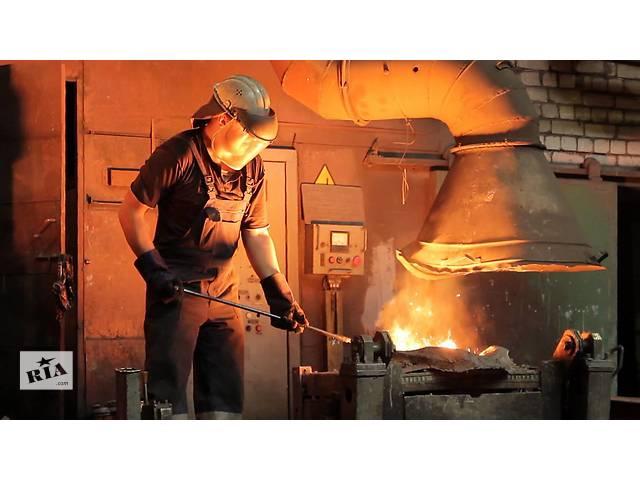 купить бу  Работа в Польше на литейный завод   в Украине