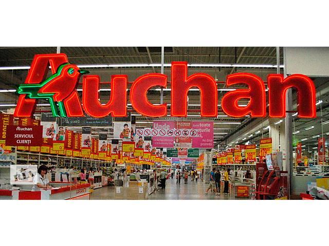 купить бу Работа в пригороде Варшавы на складах АШАН в Житомире