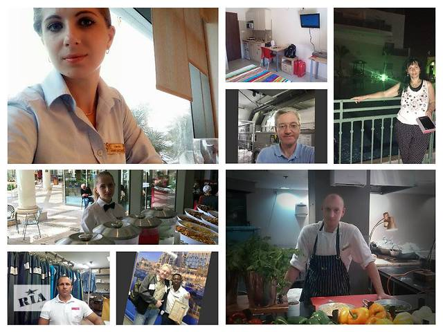 Работа в Израиле ( требуются горничные)- объявление о продаже   в Украине