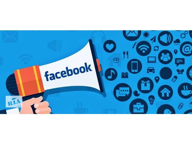продам Візьму в аренду Фейсбук акаунт бу в Киеве