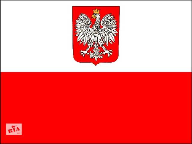 продам Работник на колбасный завод (Польша) бу в Сумах