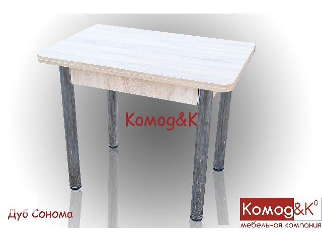 Розкладний кухонний стіл на ранделах- объявление о продаже  в Дружківці