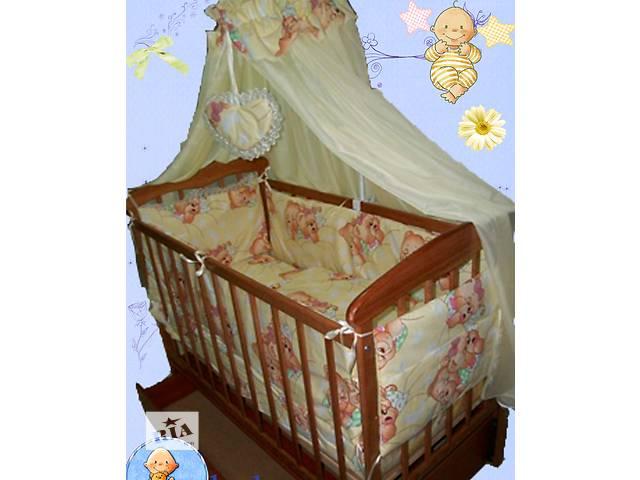 Распродажа постельных наборов в кроватку - объявление о продаже  в Харькове