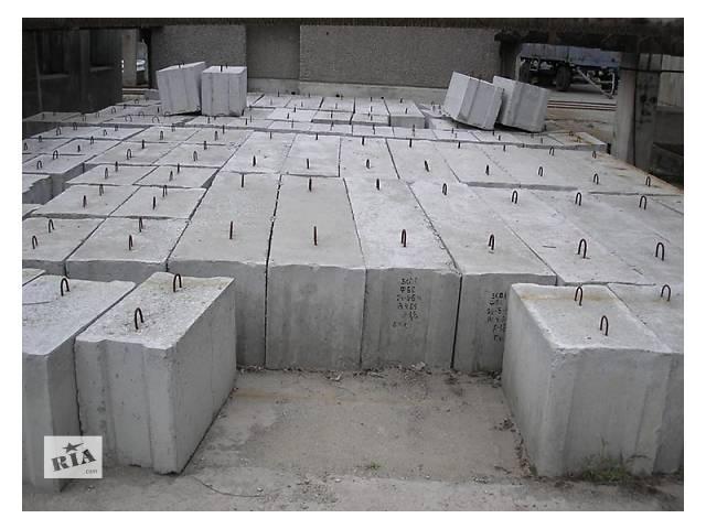 купить бу Разнорабочий на изготовление элементов из бетона в Польшу  в Украине
