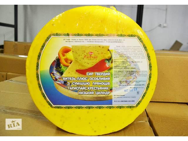 Реализуем оптом твердый сыр и масло от сырзавода