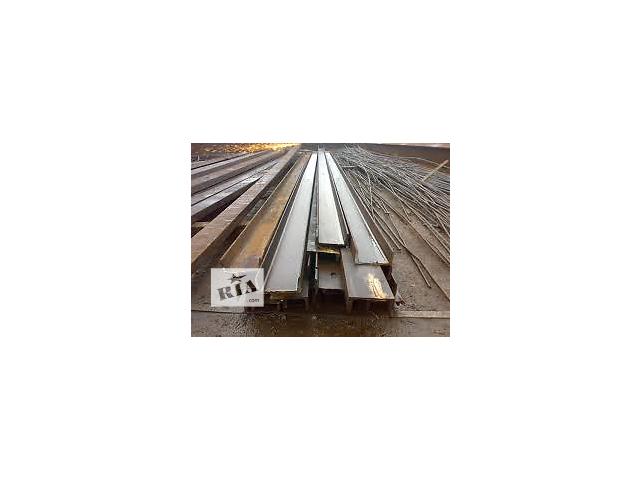 продам реализуем металлопрокат агромет а. бу в Днепре (Днепропетровск)