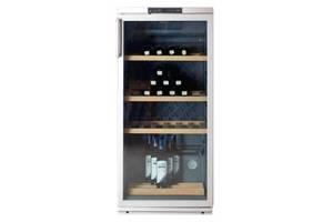 Новые Холодильные шкафы Atlant