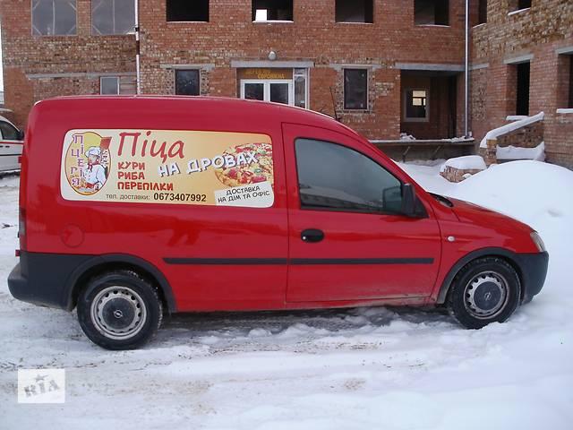 купить бу Реклама на авто.Автореклама. «Благий і Ко.»  в Украине