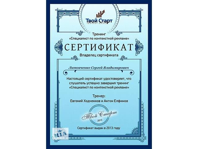 бу Реклама раскрутка продвижение групп пабликов вконтакте  в Украине