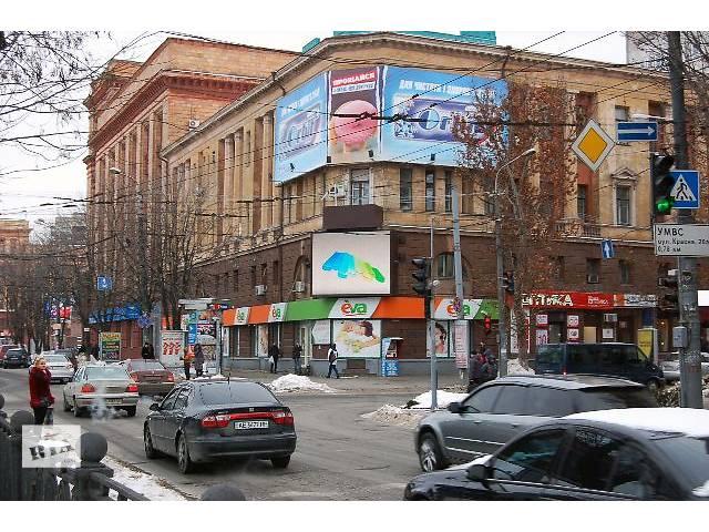 Реклама на видео экранах в Днепропетровске- объявление о продаже  в Днепре (Днепропетровск)