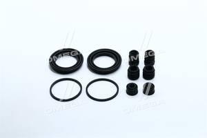 Ремкомплект суппорта переднего Hyundai Accent/verna 99-/Getz 02- (пр-во Mobis)