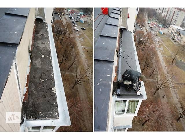 Ремонт кровли балкона. Перекрытие рубероидом- объявление о продаже  в Виннице