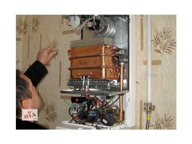 Ремонт газовой колонки, котла Симферополь. Мастер по ремонту газовых котлов, колонок в Симферополе- объявление о продаже  в Симферополе