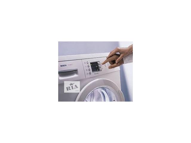 продам Ремонт пральних машин бу в Виннице