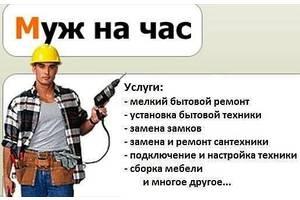 ремонт і обслуговування