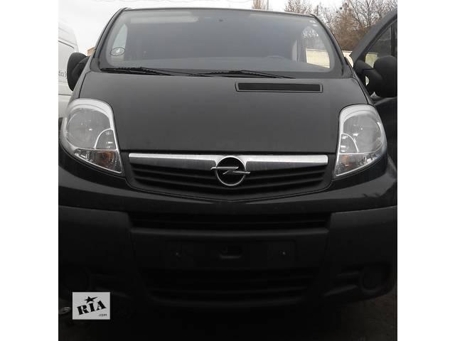 купить бу Решётка, решітка радиатора, решотка радіатора бампера Opel Vivaro Опель Виваро 1.9, 2.0, 2.5 в Ровно