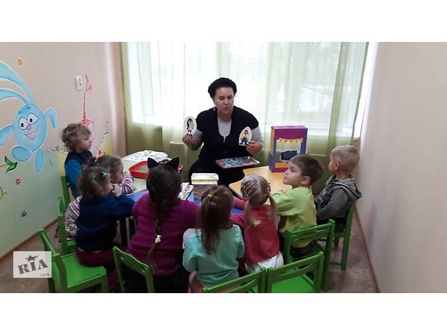 бу Помощь практического психолога детям-дошкольникам и их родителям  в Украине