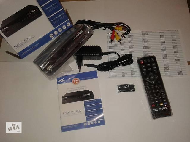 продам Ресивер DVB-T2 Romsat T2090 DVB-T2 с гарантией бу в Ковеле