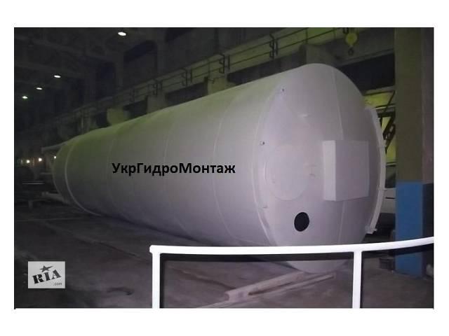 продам Резервуары (емкости) для воды, изготовление, монтаж. бу  в Украине
