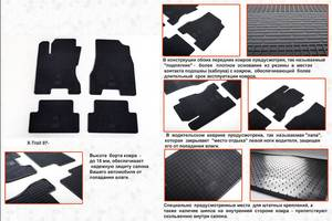 Резиновые коврики (4 шт, Stingray Premium) Nissan X-trail T31 2007-2014 гг. / Резиновые коврики Ниссан Х-Трейл