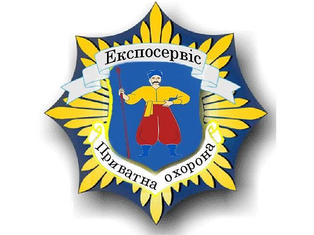 купить бу Робота охоронника  в Украине
