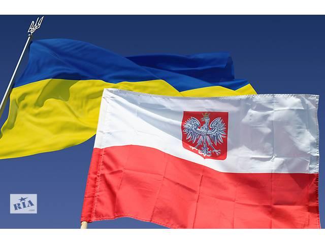купить бу Работа за рубежом Польше. Виза  в Украине