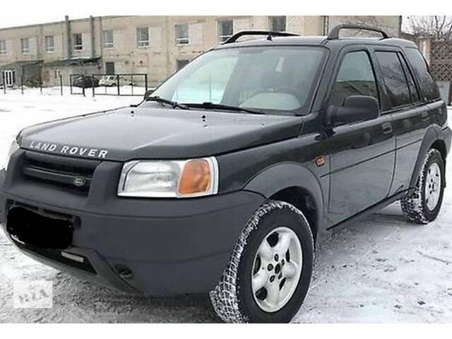 Розбірка Land Rover Freelander 1 1.8л бенз.1998р роздатка- объявление о продаже  в Львове