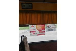 Размещение листовок в общественном транспорте, листовки в маршрутках, реклама в транспорте Западная Украина