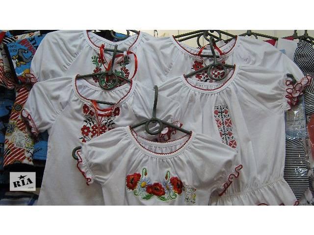 Рубашки-вышиванки,трикотажные,хлопковые.