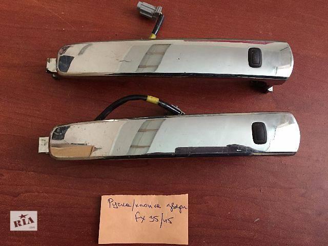 купить бу Б/у ручка двери для седана Infiniti FX 2006 в Одессе