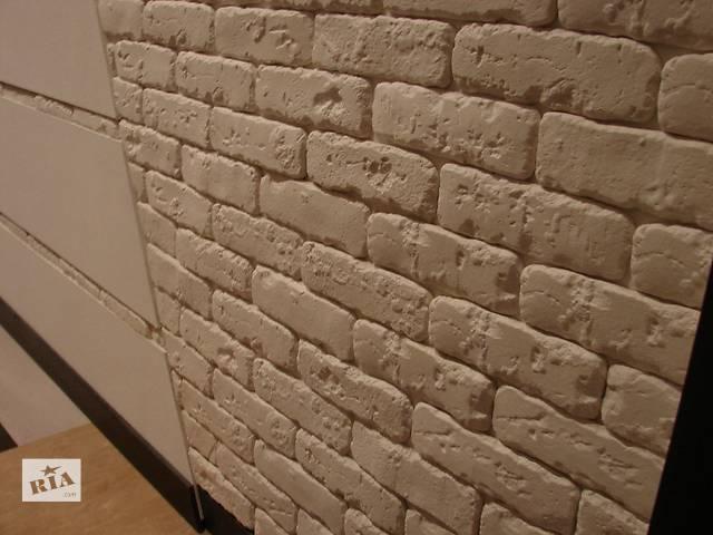 бу Римский кирпич - декоративная гипсовая плитка. в Черкассах
