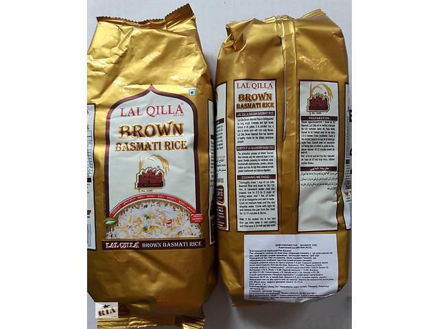 Рис коричневый Басмати- объявление о продаже  в Киеве