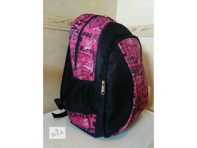 Рюкзак для девочек- объявление о продаже  в Харькове