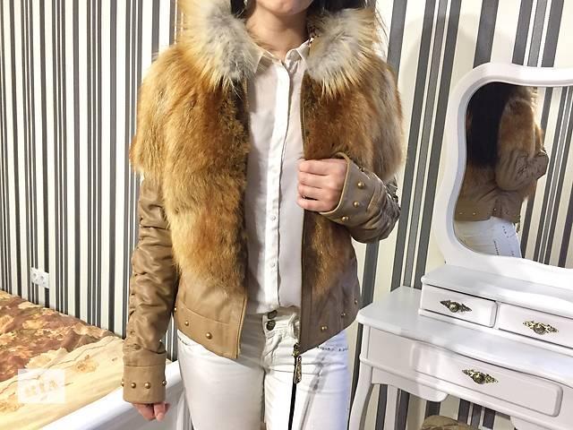 продам Sale! Эксклюзивная кожаная куртка с мехом лисы, шуба, полушубок бу в Киеве