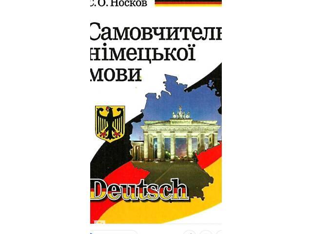 гдз нмецька мова 10 клас рина савчук