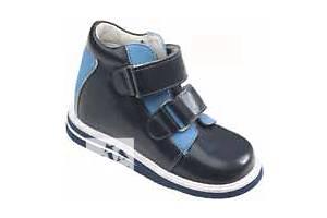 Дитяче ортопедичне взуття Мукачеве  купити нові і бу Дитяче взуття ... 3d7690906a626