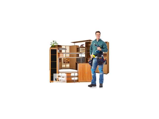 продам Сборка,разборка и установка корпусной мебели бу в Кропивницком (Кировоград)