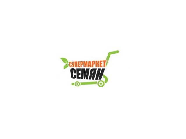 купить бу Семена цветной капусты оптом и в розницу в Новой Каховке