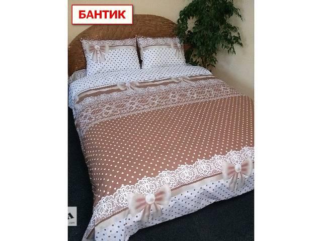 Семейное постельное бельё из ткани бязь Gold, в ассортименте- объявление о продаже  в Хмельницком