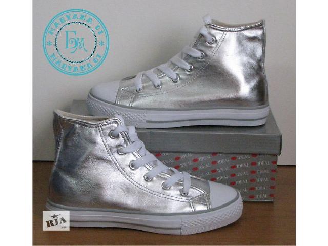продам Серебряные кеды в стиле Converse бу в Львове