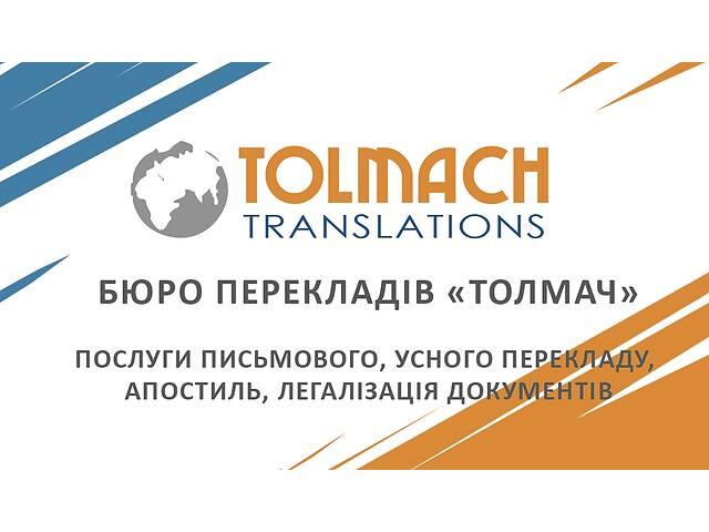 продам 0660683199 бу в Покровске (Красноармейск)