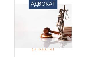 Адвокат у місті Хмельницькому