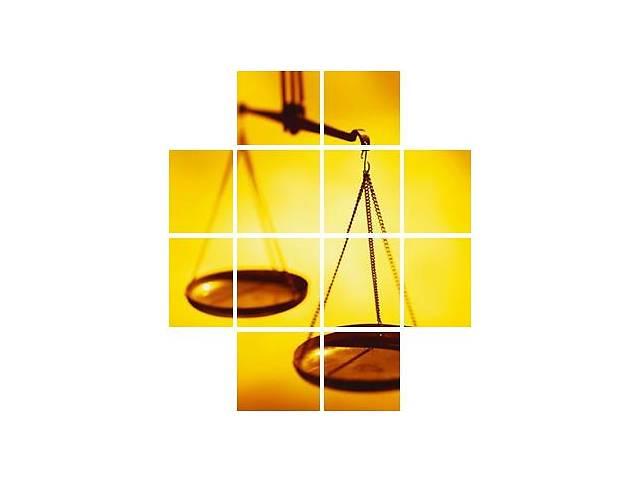 купить бу Адвокатское бюро! Практикующие адвокаты!  в Украине