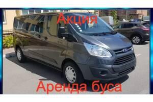 Акция Mersedes Vito/ Микроавтобус