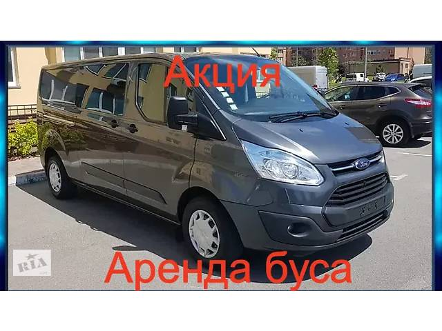 Акция! Mersedes Vito/ Такси микроавтобус- объявление о продаже   в Украине
